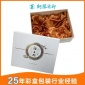 � 莞天地�w天地�w�Y盒 食品保健品�Y盒  �Y品包�b盒�S家定做
