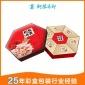 月��Y盒 中秋月�包�b盒 烘焙食品天地�w包�b盒印刷定制