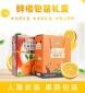 新款5-10斤�b橙子�Y盒�M南�橙�箱包�b�Y品箱橙子箱水果�Y盒�F�