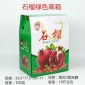 �w��彩印�S家定制�箱 彩印彩箱包�b盒定做 �箱包�b 水果包�b箱