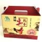 �u蛋盒 �u蛋包�b�盒、瓦楞�包�b 、福州包�b�S �盒