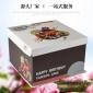 �F�批�l 天地�w生日蛋糕盒 方形三合一白卡�一次性西�c盒